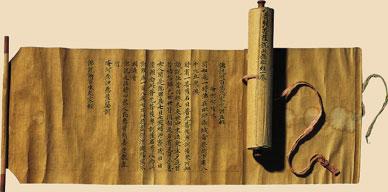 papier chinois