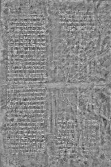 palimpseste2.jpg