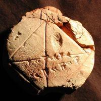 Le plus vieil objet mathématique de l'humanité